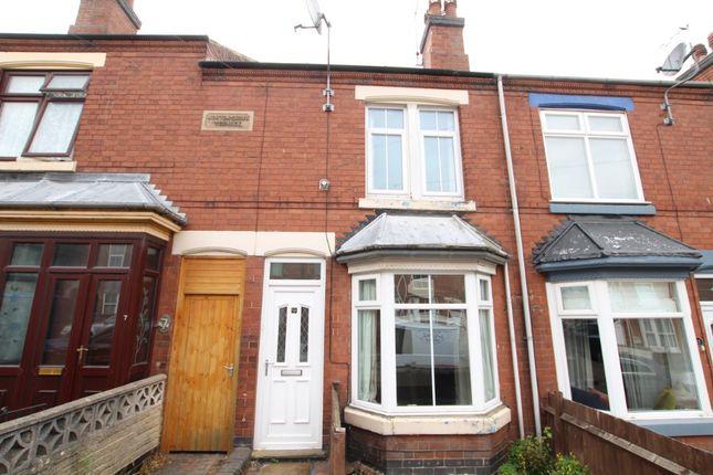 2 bed terraced house to rent in Frederick Street, Burton-On-Trent DE15