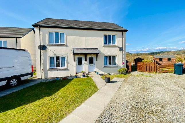 2 bed semi-detached house for sale in 18 Cnoc Place, Lochgilphead, Argyll PA31