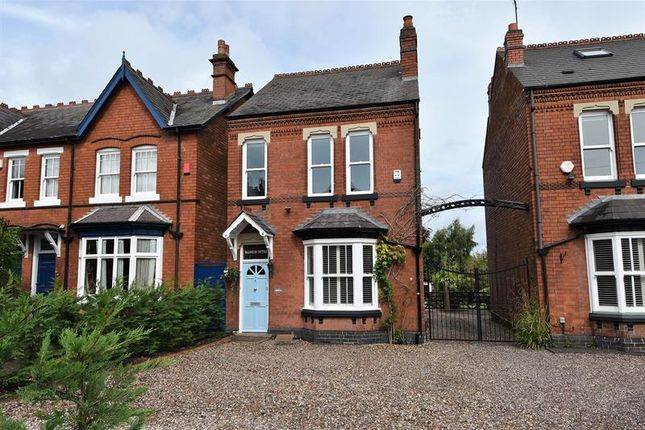 Thumbnail Detached house for sale in Northfield Road, Kings Norton, Birmingham