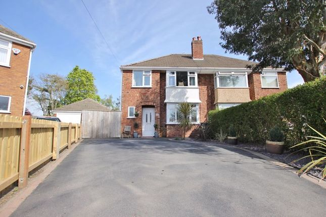 Thumbnail Semi-detached house for sale in Leachway, Irby, Wirral