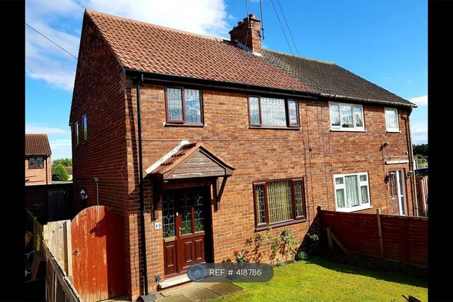 Thumbnail Semi-detached house to rent in Waverley View, Catcliffe, Rotherham