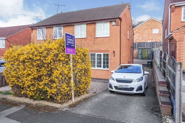 Front View of Ash Holt Drive, Worksop S81