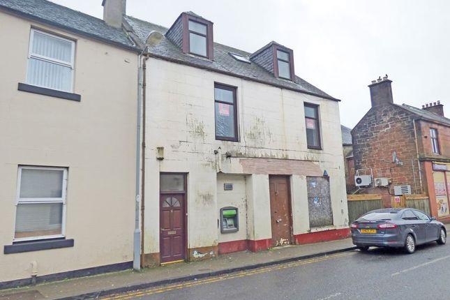 Thumbnail Maisonette for sale in Main Street, Dalmellington, Ayr
