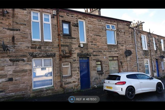Thumbnail Flat to rent in Grahamfield Place, Beith
