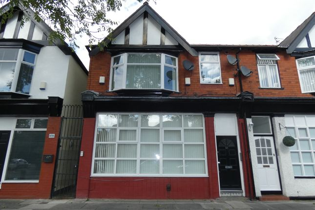 Thumbnail Flat for sale in Wavertree Nook Road, Wavertree, Liverpool