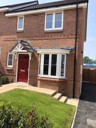 Thumbnail Property to rent in Fairway Meadows, Ullesthorpe, Lutterworth