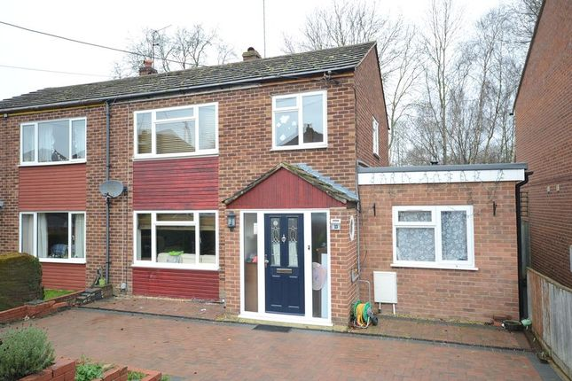 Thumbnail Semi-detached house to rent in Henley Wood Road, Earley, Reading