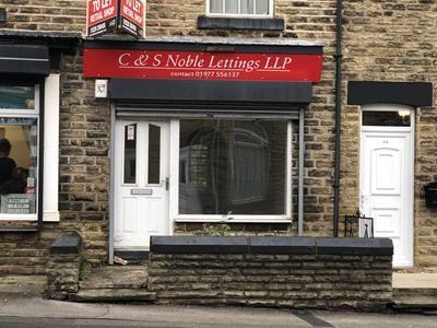 Thumbnail Retail premises to let in 56 Eldon Street North, Barnsley