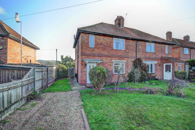 Thumbnail Semi-detached house for sale in Britwell Road, Watlington
