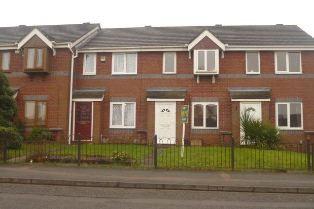2 bed terraced house to rent in Maple Rise, Tamworth