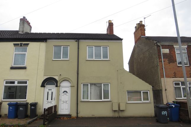 Thumbnail Flat for sale in Horninglow Road, Burton-On-Trent