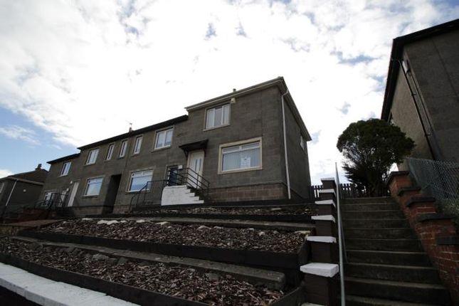 Thumbnail End terrace house to rent in Lochanbank Drive, Kirkmuirhill, Lanark
