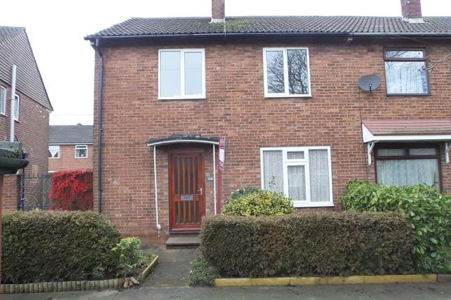 Thumbnail Terraced house to rent in Lupton Road, Lowedges, Sheffield