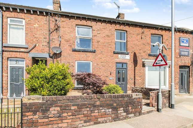 Thumbnail Flat to rent in Chapel Street, East Ardsley, Wakefield