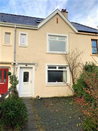 Thumbnail Property for sale in Stag Park, Lochgilphead