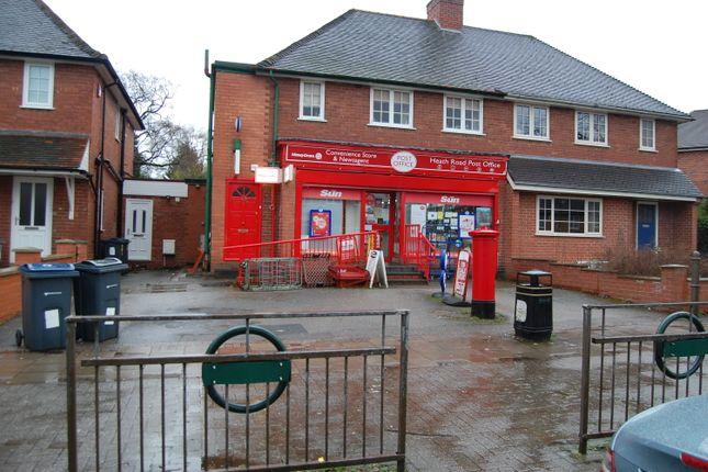 Thumbnail Retail premises for sale in 226 Heath Road, Birmingham