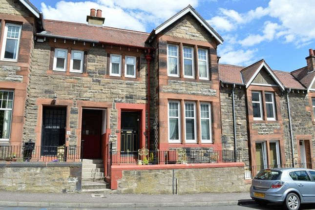 Thumbnail Terraced house for sale in Carlyle Road, Kirkcaldy