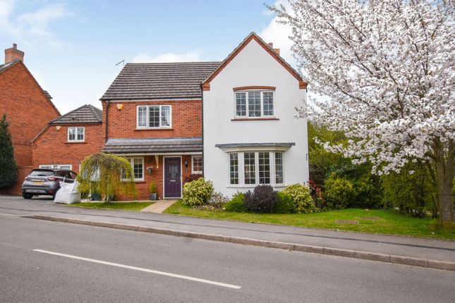 Thumbnail Detached house for sale in Poundgate Lane, Coventry