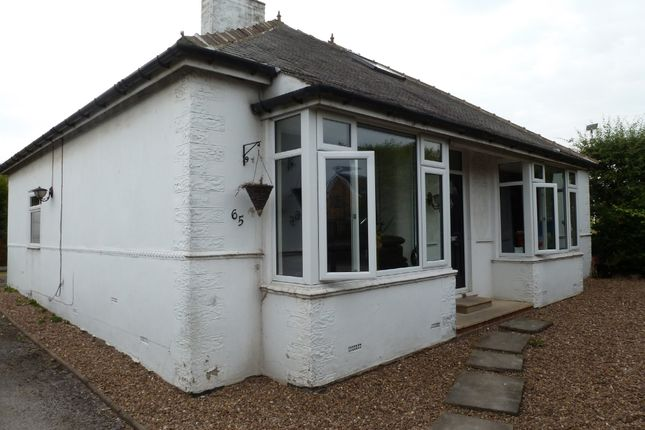Thumbnail Detached bungalow for sale in Leemoor Road, Stanley, Wakefield, West Yorkshire