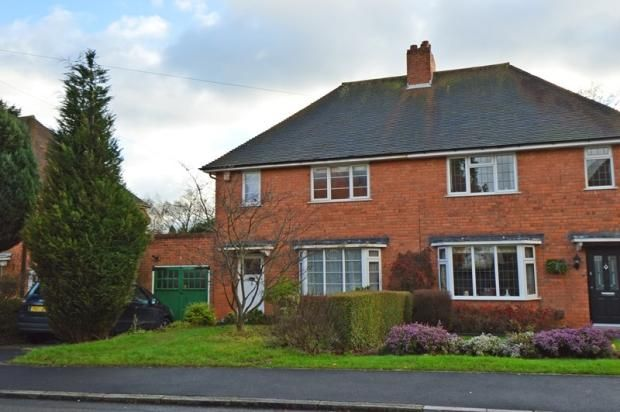 Thumbnail Semi-detached house to rent in Meadow Brook Road, Bournville, Birmingham