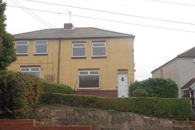 Thumbnail Semi-detached house to rent in 79 Melton Mill Lane, High Melton, Doncaster