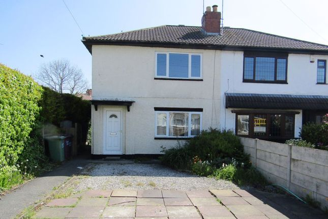 Thumbnail Semi-detached house to rent in George Street, South Normanton, Alfreton