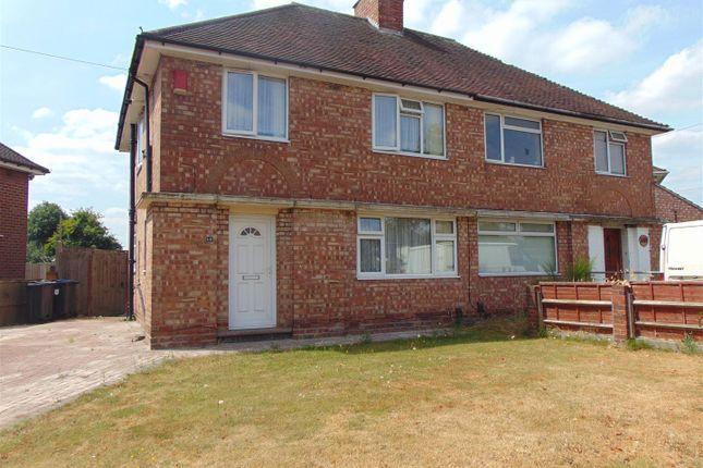 Thumbnail Semi-detached house for sale in Chipstead Road, Erdington, Birmingham