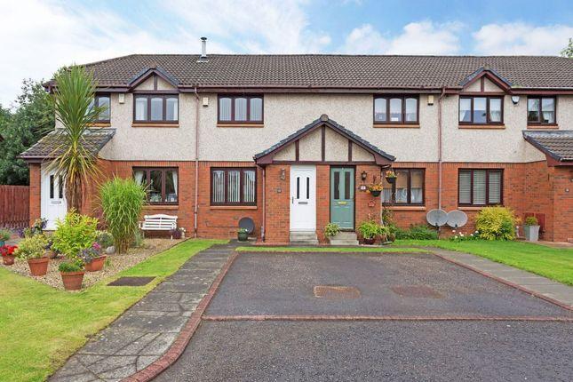 Thumbnail Terraced house for sale in 10 Kirklands Park Grove, Kirkliston, Kirkliston