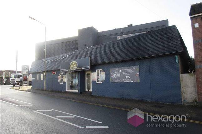 Thumbnail Retail premises to let in 1 Heath Lane, Oldswinford, Stourbridge