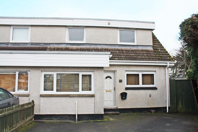 Thumbnail Semi-detached house to rent in Forbeshill, Forres