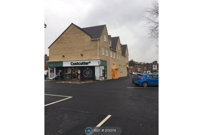 Thumbnail Flat to rent in Upperwood Road, Barnsley