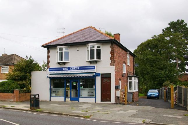 Thumbnail Retail premises for sale in Heath Road, Wirral