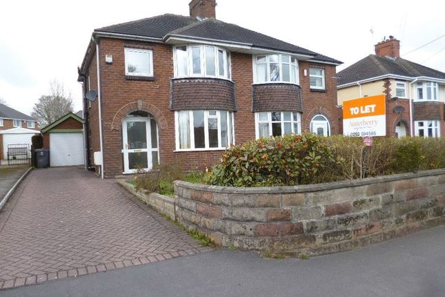 Thumbnail Semi-detached house to rent in Sandon Road, Meir Heath, Stoke-On-Trent