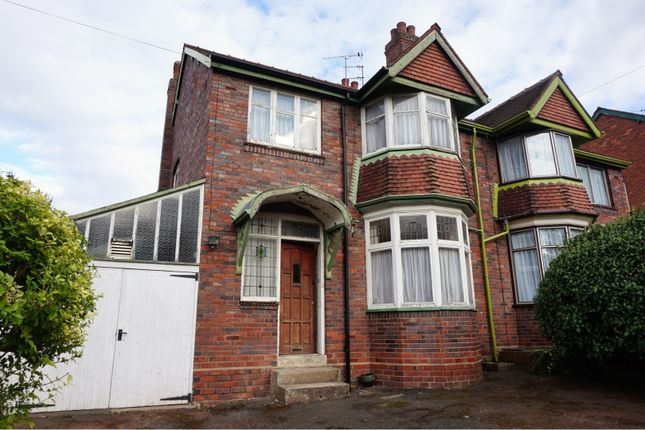 Thumbnail Semi-detached house for sale in Pitcairn Road, Smethwick