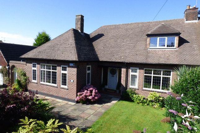 Thumbnail Semi-detached bungalow for sale in Kenyons Lane, Lydiate, Liverpool