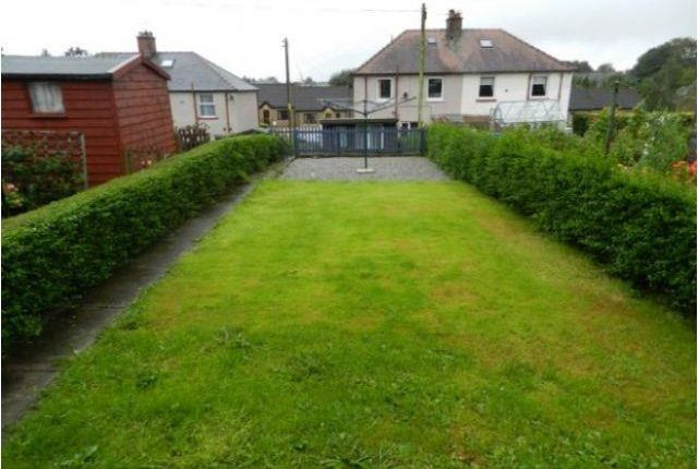 Thumbnail Terraced house to rent in Park Place, Lockerbie