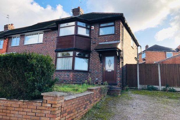 Thumbnail Property to rent in Marsh Lane, Birmingham
