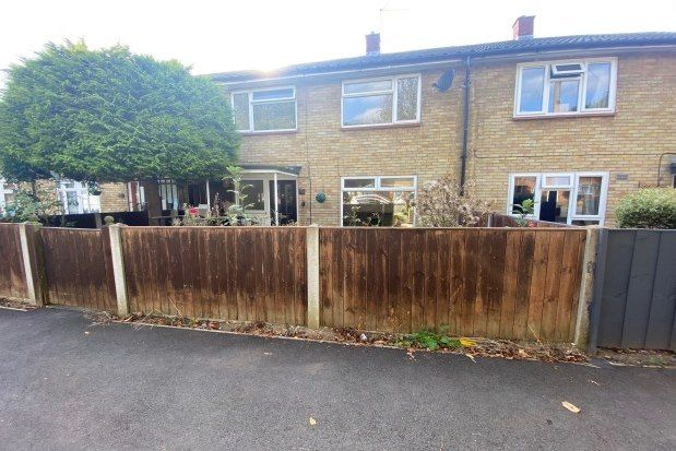 Thumbnail Property to rent in Homestead Moat, Stevenage