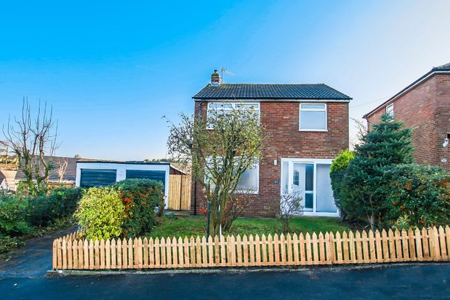 Thumbnail Detached house to rent in Southwood Drive, Accrington