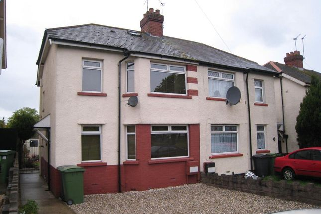 Thumbnail Property to rent in Channel View Road, Grangetown, Cardiff