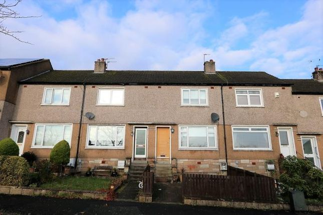 Thumbnail Terraced house to rent in Lawers Drive, Bearsden, Glasgow