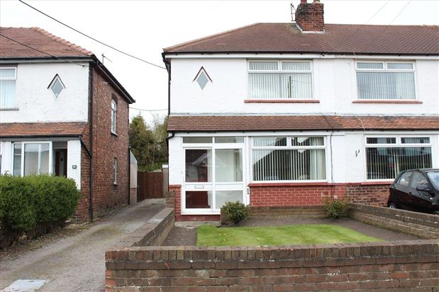 Thumbnail Property for sale in New Lane, Ormskirk