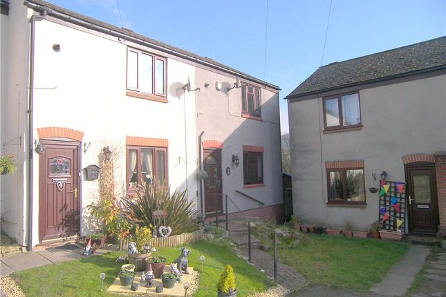 Thumbnail End terrace house to rent in Greenway Croft, Wirksworth, Matlock