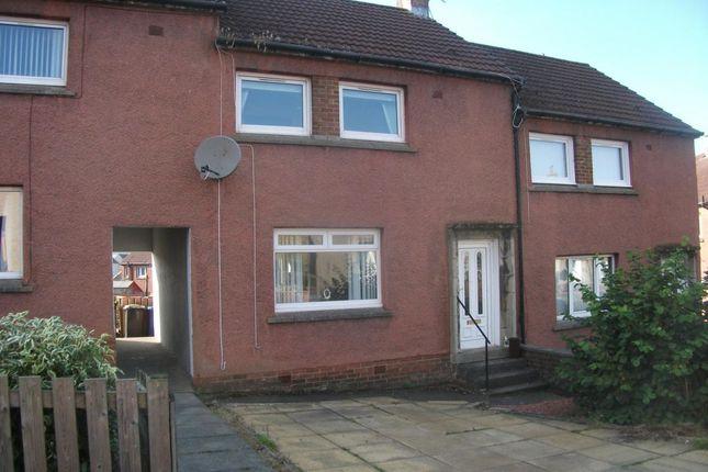 Thumbnail Property for sale in Dale Street, Douglas, Lanark