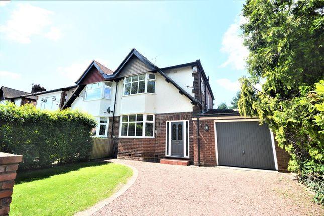 Thumbnail Semi-detached house to rent in Highfield Avenue, Appleton, Warrington