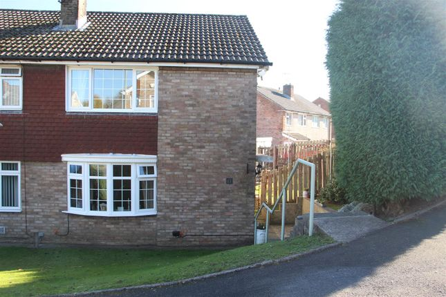 Thumbnail Semi-detached house for sale in Narberth Court, Caerphilly