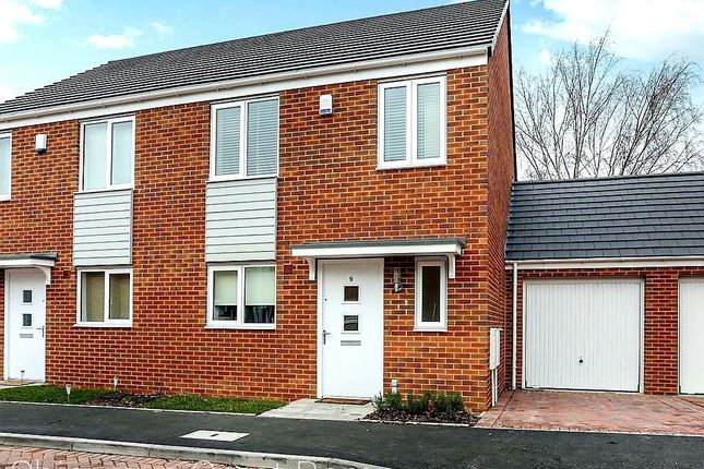 Thumbnail Property to rent in Perry Place, West Bromwich