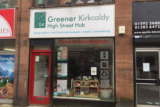 Office for sale in High Street, Kirkcaldy