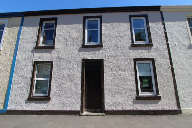 Thumbnail Flat for sale in Barend Street, Millport, Isle Of Cumbrae