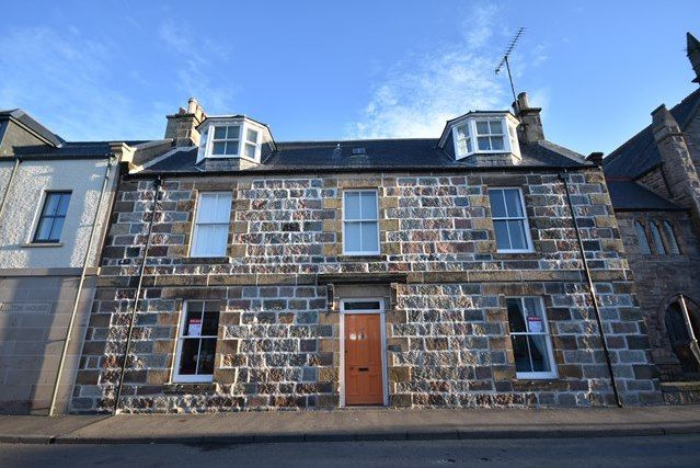 Thumbnail End terrace house for sale in High Street, Fochabers